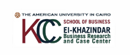 El Khazindar Business Research and Case Center logo
